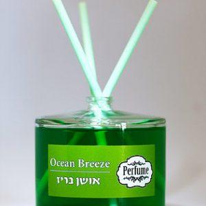 מפיץ ריח – אושן בריז