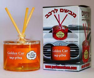 מפיץ ריח – גולדן קאר