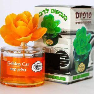 מפיץ ריח פרח – גולדן קאר